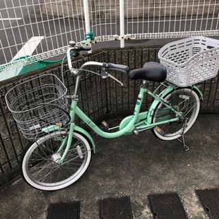 受付終了します。20インチ 自転車