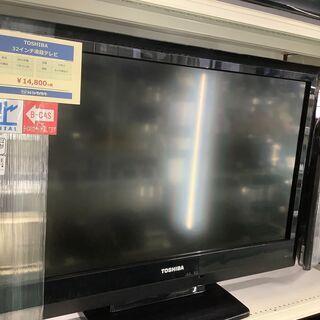 TOSHIBA 32インチ液晶テレビ【トレファク草加店】