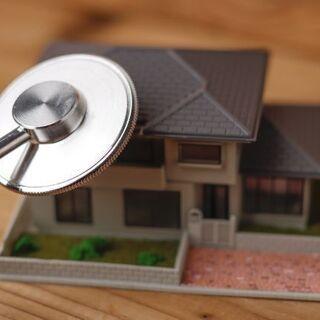 ◆業務委託報酬2万円◆建物調査、修繕見積書、報告書作成業務