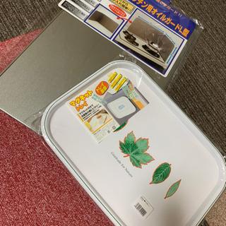 テフロンシステムキッチン用オイルガードL型&マグネットトレイ 新品