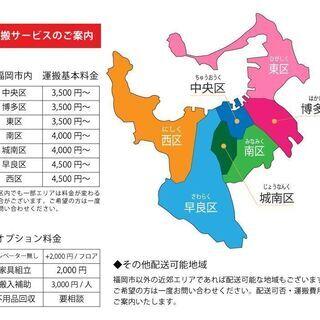 木製収納棚(3段) コンセント付き − 福岡県