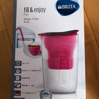 ブリタ 浄水器