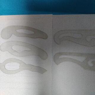 雲形定規 5枚組