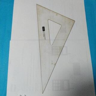 三角定規 3枚