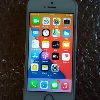 iPhoneSE 32GB ローズゴールド SIMフリー バッテ...