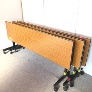 S28 折り畳み 会議用テーブル 3点セット 事務用品 ス…