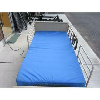 数量限定 介護ベッド 2モーター91レギュラーサイズ 3点セット