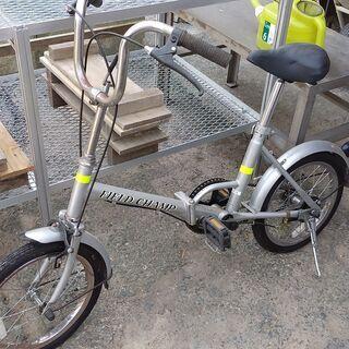 子供用折り畳み自転車