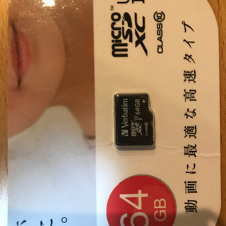 microSDカード64GB