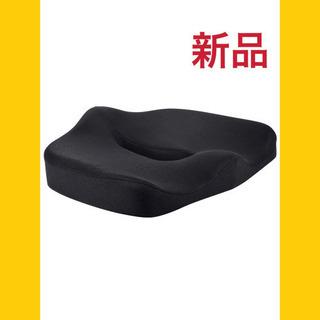 【新品未開封】低反発 座布団 デスクワーク