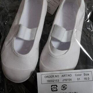 【値下げ】上靴(キャンパス生地・白) 16㎝【未使用】