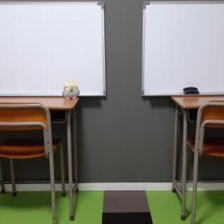 【初回無料】2020年度、生徒募集あと1名。(同時であれば2名)