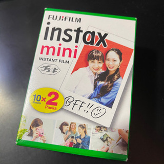FUJIFILM インスタントカメラ チェキ用フィルム 20枚入
