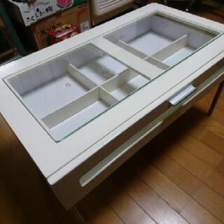 コレクションテーブル(無料)