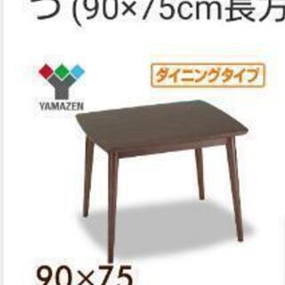 【お値下げ】ダイニングこたつテーブル 布団レス使用可能の画像