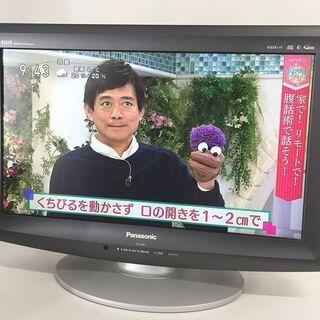 パナソニック Panasonic ハイビジョン液晶テレビ …