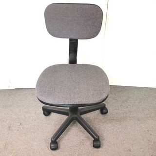 S84 事務椅子 事務用品 回転式椅子 グレー