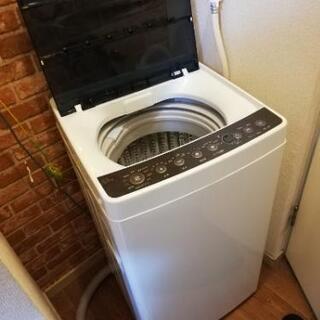 ***Haier 洗濯機***