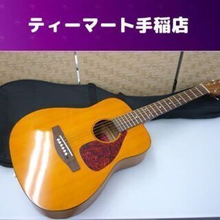 ヤマハ アコースティックギター FG-Junior JR-1 ア...