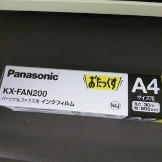 ファックス インクフィルム