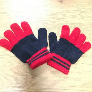 【無料】子供用 手袋