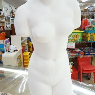 【ネット決済】石膏像☆トルソ女子☆幅約22×奥行約18×高さ約5...