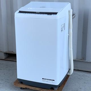 美品!日立 洗濯機◇7.0kg◇ビートウォッシュ◇2019年製◇...
