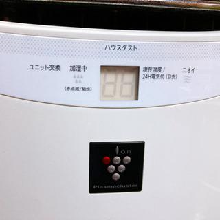 【ネット決済】空気清浄機