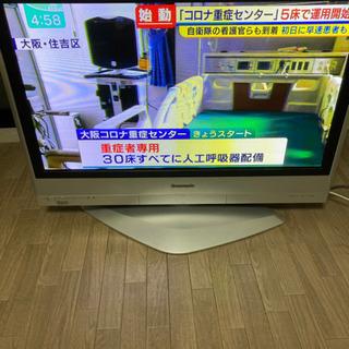 37型液晶テレビあげます。