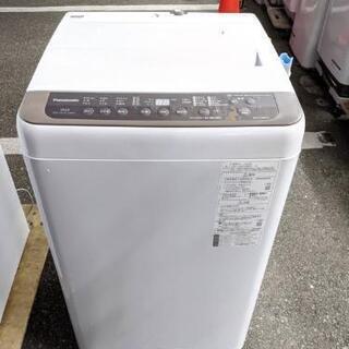 🌈緊急事態宣言中最大13%OFF🌈 洗濯機 パナソニック …