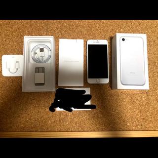 【新品SIMフリー】iPhone7 シルバー 32GB まとめセット