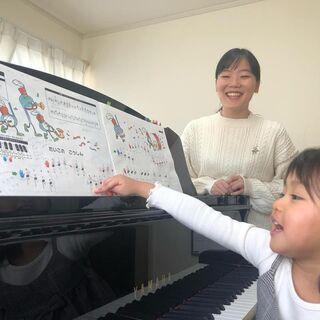 ピアノ講師募集中!! 音楽の楽しさを伝える楽しいお仕事です!