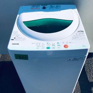 ①1805番 TOSHIBA✨東芝電気洗濯機✨AW-605…