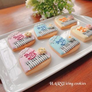 おうち時間を楽しくします!ご自宅でアイシングクッキーが作れるようになるレッスン - 料理
