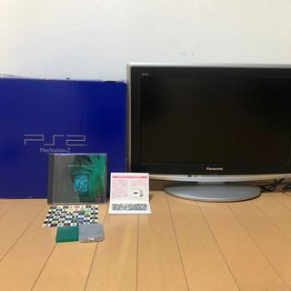 PS2 テレビ セット Moon
