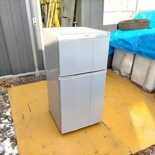2ドア冷蔵庫◆Haier◆2006年◆保証付き◆配送設置可…