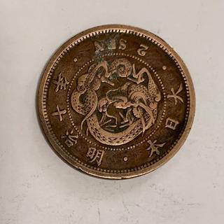 古銭 半銭銅貨 明治10年 2銭 波鱗