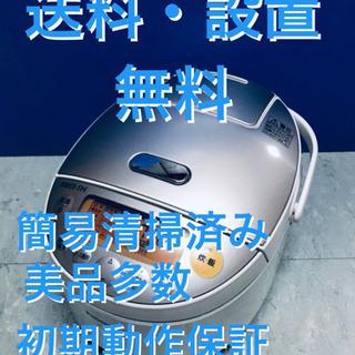 ♦️EJ1971B  Panasonicジャー炊飯器 2013年...