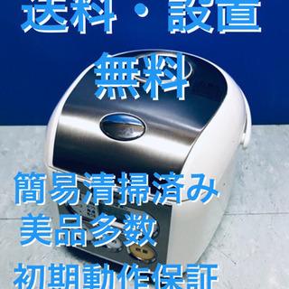 ♦️EJ1972B  Panasonic 電子ジャー炊飯器201...