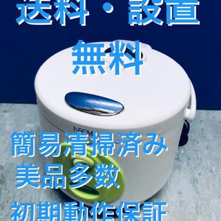 ♦️EJ1973B ジャー炊飯器2016年式 NM-SR03B