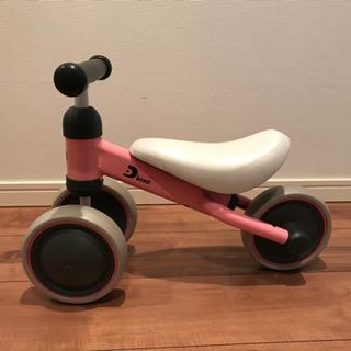 D-bike 三輪車