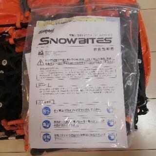 (2021年1月末まで掲載)高耐久樹脂タイヤチェーン スノーバイツ SNOW BITES  - 名古屋市