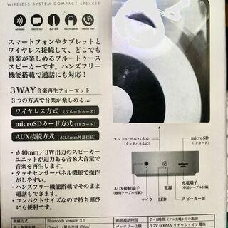 Bluetoothスピーカー コンパクトサイズ