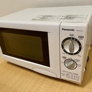 Panasonic 電子レンジ NE-EH212 750W 60Hz