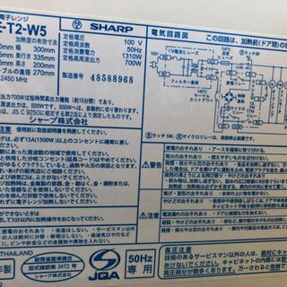 東芝 電子レンジ 2014年製 - 家電