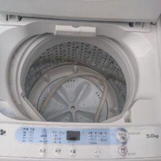 2014年製洗濯機❗