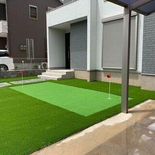 お庭でゴルフ練習しませんか?ゴルフ専用人工芝のご紹介です!