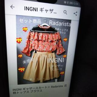 INGNI ギャザースカート Radarista  花柄トップス...