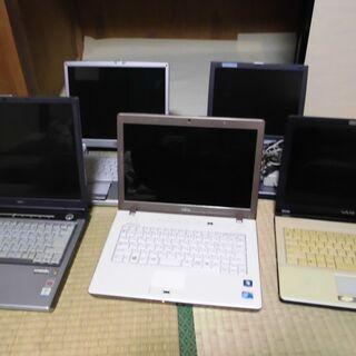 ノートパソコン 5台 さしあげます、0円、、