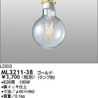 照明器具 MAXRAY - 家電
